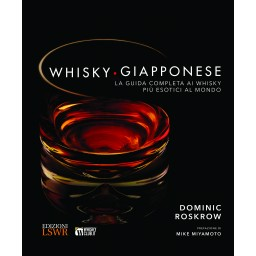 Whisky giapponese