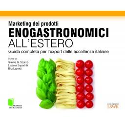 Marketing dei prodotti enogastronomici all'estero